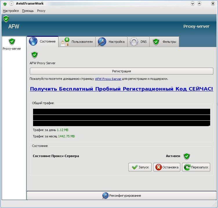 Бесплатные Прокси Сервера Россия
